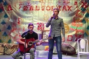 фестиваль дворовой песни3