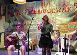 фестиваль дворовой песни8
