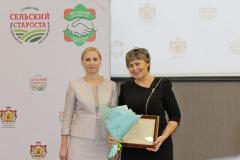 Tatyana-Romashkina