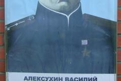 aleksuhin_vt_putyatino