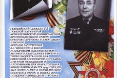 ikonnikov-skan