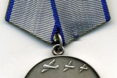 medal-za-otvagu