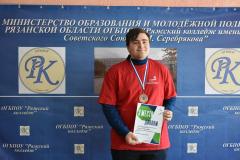 v-ryazhske-nagradili-pobeditelej-chempionata-worldskills-dsc_0227_1