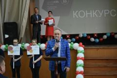 ryazhsk.-konkurs-molodye-professionaly-dsc_0172_1