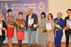 Pobediteli-konkursa-zhurnalisty-izdatelstva-Pressa